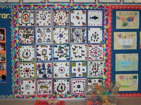 Kindergarten Computer Lessons Technoshapes Technokids Inc Classroom Quilt Template