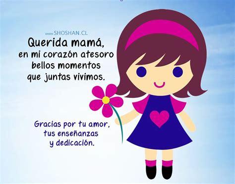 imagenes gracias mami querida mama gracias por tu amor frases a la madre
