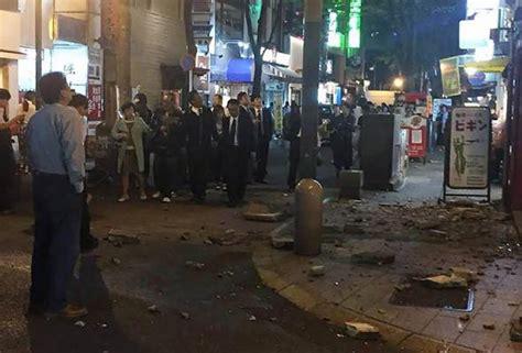 Second Hurt Heri Putra no malaysians hurt in japans 7 3 magnitude quake foreign