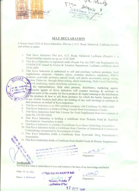 birth certificate declaration letter birth certificate declaration letter 28 images