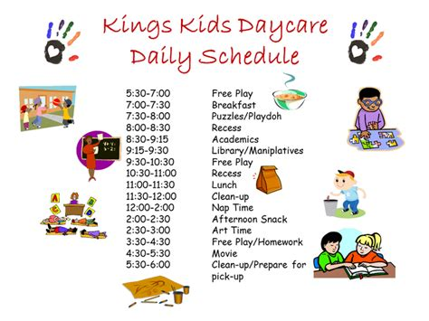 home daycare schedule template daily schedule daycare