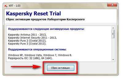 kaspersky 2013 resetter free download kaspersky internet security 2013 serial html autos weblog