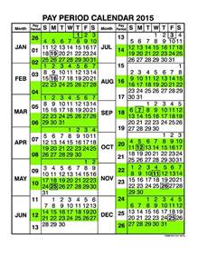 2018 Calendar Opm Opm Federal Pay Calendar 2017 2017 2018 Car Release Date