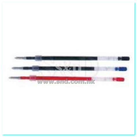 Isi Pen Uni Jetstream By Goods Hk uni sxr 7 jetstream pen refill 0 7mm 按制筆替芯 筆芯 筆及替芯 新