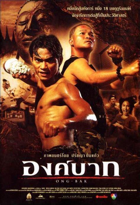 film ong bak ras ong bak el guerrero muay thai 2003 filmaffinity