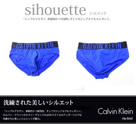Kaos Calvin Klein Ar 2 kargie margie rakuten global market calvin klein calvin klein power power