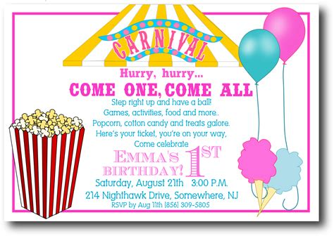 printable birthday invitations carnival theme carnival ticket invitation template cliparts co