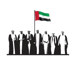 United Arab Emirates Uae Fastis 2018 Uae National Day 2016 Events In Dubai Uae