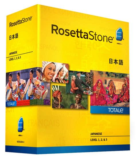 best japanese learning software rosetta japanese review reviews of top japanese