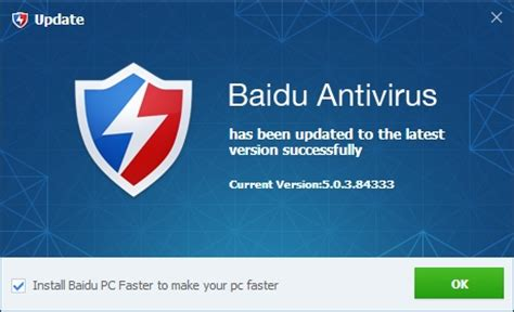 baidu antivirus for pc full version advanced ip scanner download windows 7 new software download