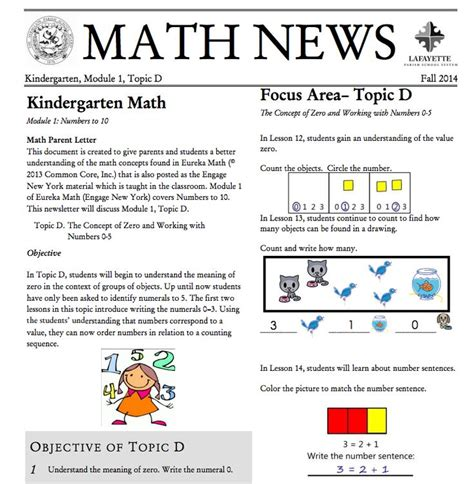 Parent Letter Eureka Math Kindergarten Module 1 Topic D Parent Newsletter Developed By Eureka Math Users Lafayette