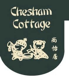 Chesham Cottage Menu by Home Www Cheshamcottage Co Uk