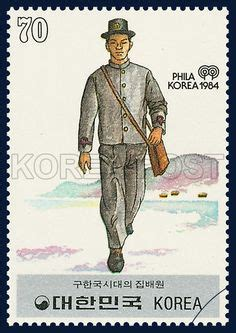 Closing Letter Korean 1000 images about philately letter 우표수집 편지 on
