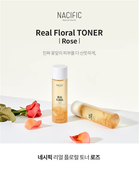 Pacific Real Toner pacific 玫瑰花瓣爽膚水