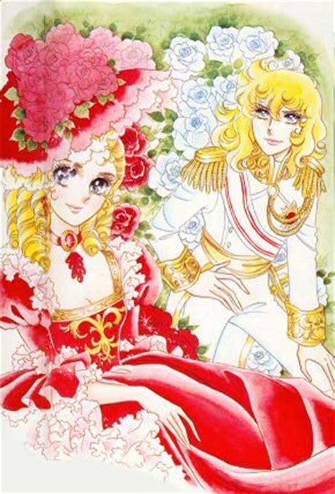 lady oscar le bal una reina para francia lady oscar la rosa de versalles