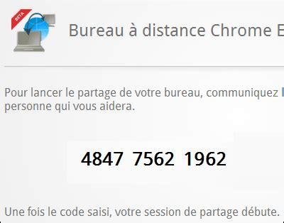 controle bureau a distance chrome remote desktop prendre le contr 244 le d un