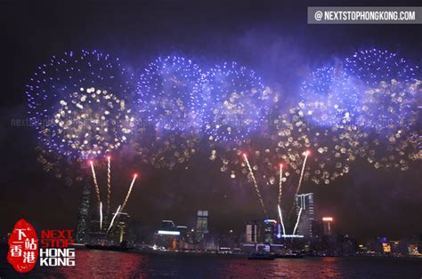 new year in hong kong hong kong new year celebrations 2015