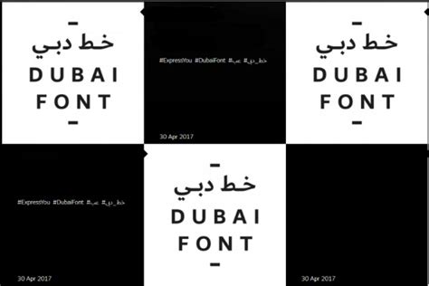 emirates font dubai font to be applied in municipality s transactions