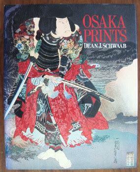 Osaka Prints Glossary | index glossary o thru ri
