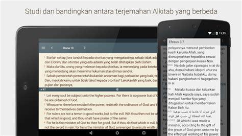 Alkitab Cari Dan Temukan by Alkitab Android Apps On Play