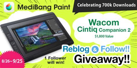 Wacom Cintiq Giveaway - giveaway contest prize wacom wacom cintiq medibang medibangpaint