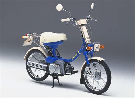 1979 Carrot (MA50)   Communication Plaza   Yamaha Motor Co