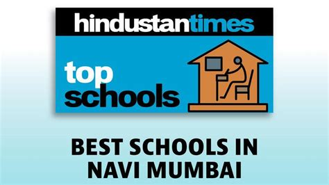 Top Mba Colleges In Mumbai 2017 by Best Schools In Navi Mumbai Hindustan Times