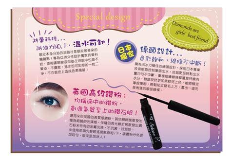 Solone Magic Liquid Eyeliner vive colore enterprise