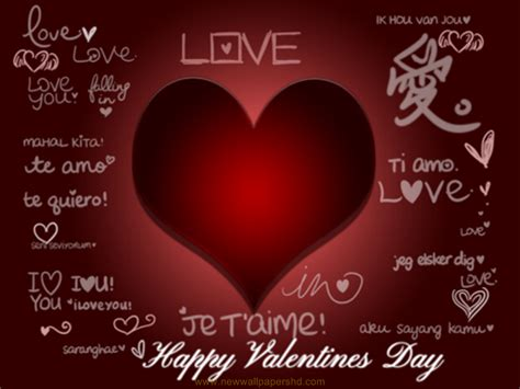 valentines day 2016 and 2017 s day 2016 widescreen backgrounds photos hd walls