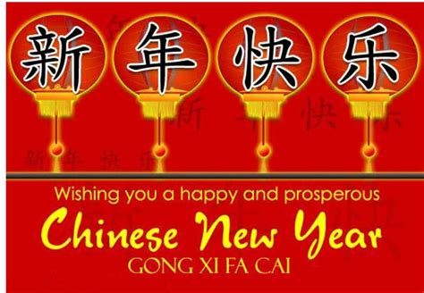 new year in china 2018 happy new year 2019 images hd pictures