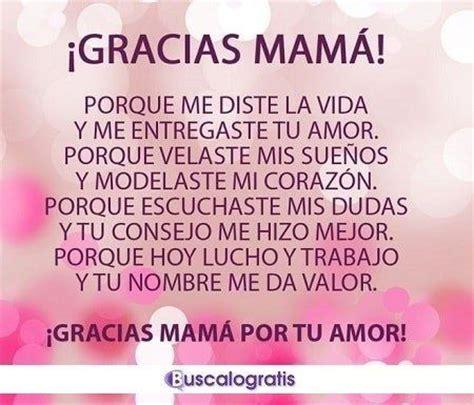 imagenes y palabras para una madre frases de agradecimiento a una madre buscalogratis es