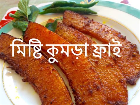 Bangla cooking recipe ranna forumfinder Image collections
