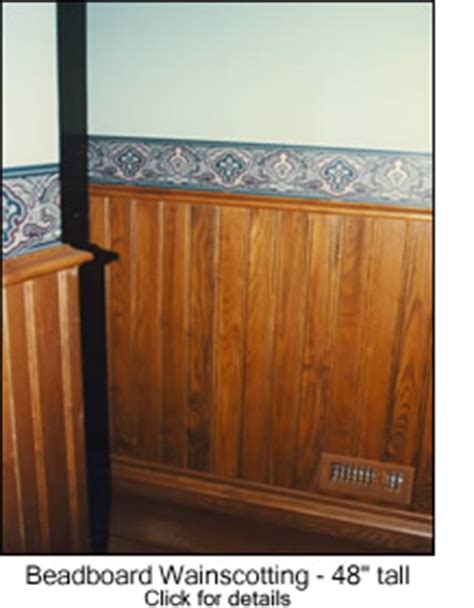 Wide Wainscoting by Beadboard Wainscotting