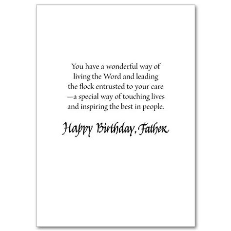Birthday Cards For Catholic Priests Birthday Blessings For You Father Priest Birthday Card