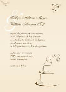 wedding reception invites template best template collection