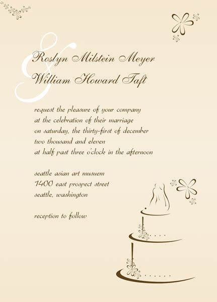 wedding reception invitations templates wedding reception invites template best template collection