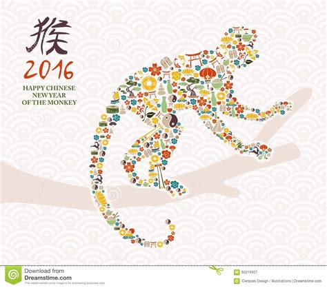 calendar 2016 free year of monkey 2016 happy chinese new year of monkey icons card stock