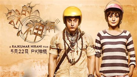 china film in hindi top 5 countries who simply love watching bollywood movies