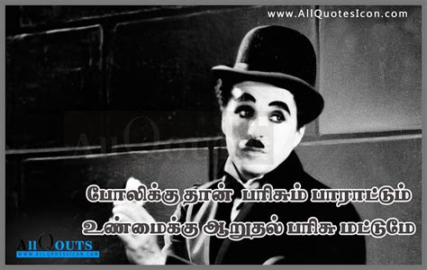biography of charlie chaplin in hindi charlie chaplin quotes and sayings in tamil pictures best
