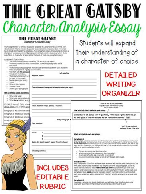 searching for symbolism in the great gatsby worksheet the great gatsby character analysis five paragraph essay