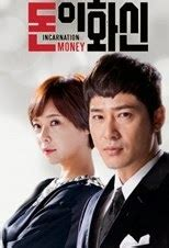 film misteri romantis drama korea incarnation of money 2013 subtitle indonesia