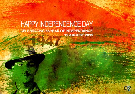 India Independence Day 2012 Most Beautiful