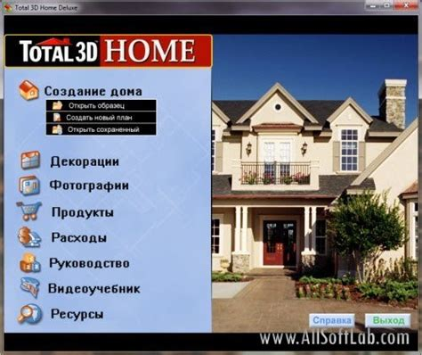 3d home architect home design deluxe 6 0 free download total 3d home design deluxe v8 0