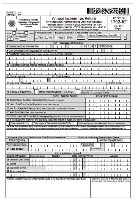 new bir form 1701 excel bir form 1701 new bir form 1701 new