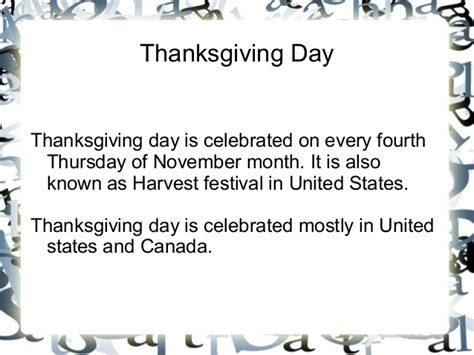 why do we celebrate thanksgiving day fancygreetings