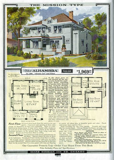 small retro house plans file searshome2090 jpg wikimedia commons