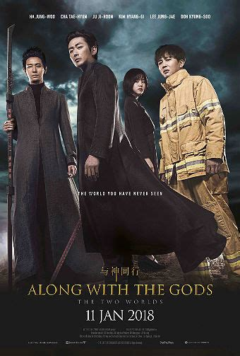 along with the gods indonesia release date along with the gods the two worlds 신과 함께 2017