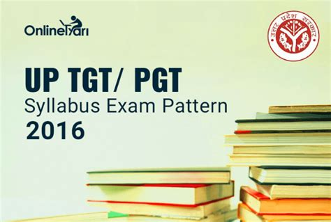 exam pattern of jam 2016 up tgt pgt syllabus exam pattern 2016