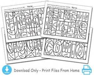 sing spell vol 3 sight word worksheets