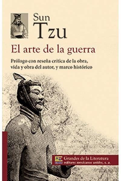 nuevo arte de la 8434425300 el arte de la guerra sun tzu nuevo 130 00 en mercado libre